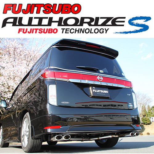 FUJITSUBO AUTHORIZE S Exhaust For TE52 · TNE52 Elgrand 2 5 2WD · 4WD 360 17873