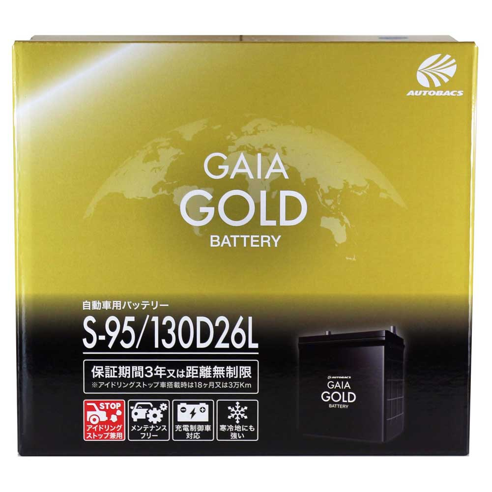 GAIA GOLD BATTERY S95/130D26L