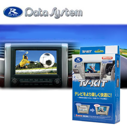 Data System TV-KIT TTV164