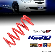 tanabe サステックプロ NF210...