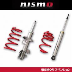NISMO S-tune サスペンションキット...