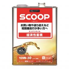 ●AQ. SCOOP 10W30/SM/4L...