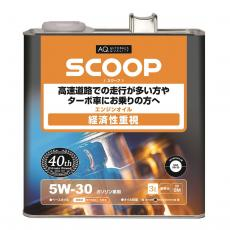 ●AQ. SCOOP 5W30/SM/3L...