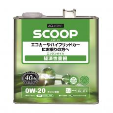 ●AQ. SCOOP 0W20/SN/3L...