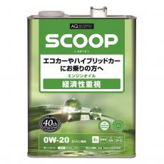 ●AQ. SCOOP 0W20/SN/4L...