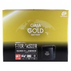 GAIA GOLD BATTERY...
