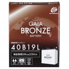 GAIA BRONZE BATTERY...