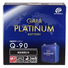 GAIA PLATINUM BATTERY Q90