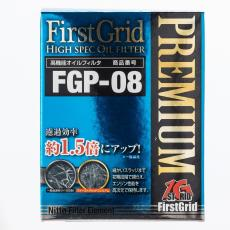 FirstGrid PREMIUM...
