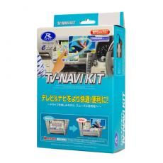 Data System TV-NAVI KIT...