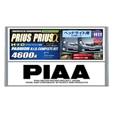 PIAA HID HH400A パッション...